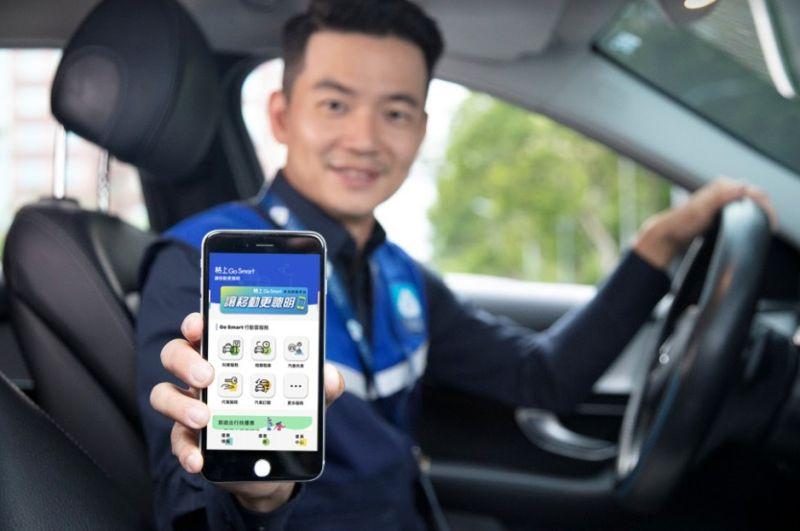 ▲格上與台灣代駕結盟後,推出首波重量級優惠措施,民眾透過App找代駕10公里僅需300元。(圖/格上租車提供)