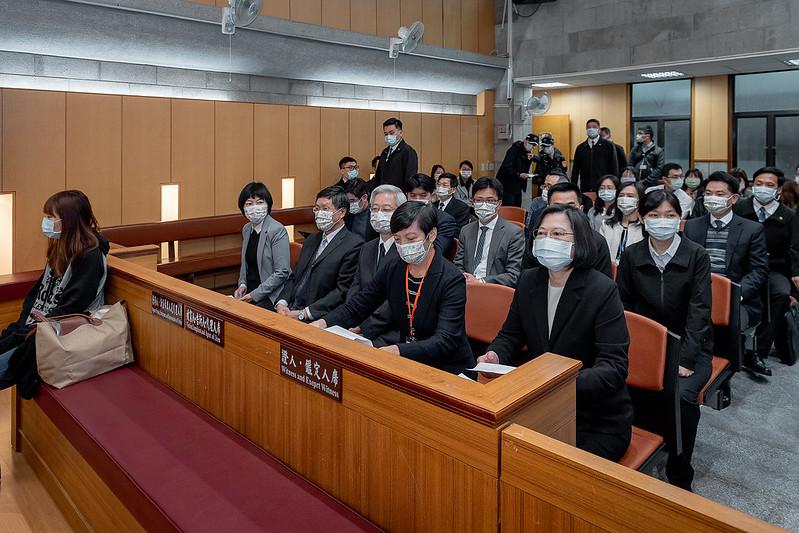 士院國民法官模擬法庭 蔡總統親臨旁聽
