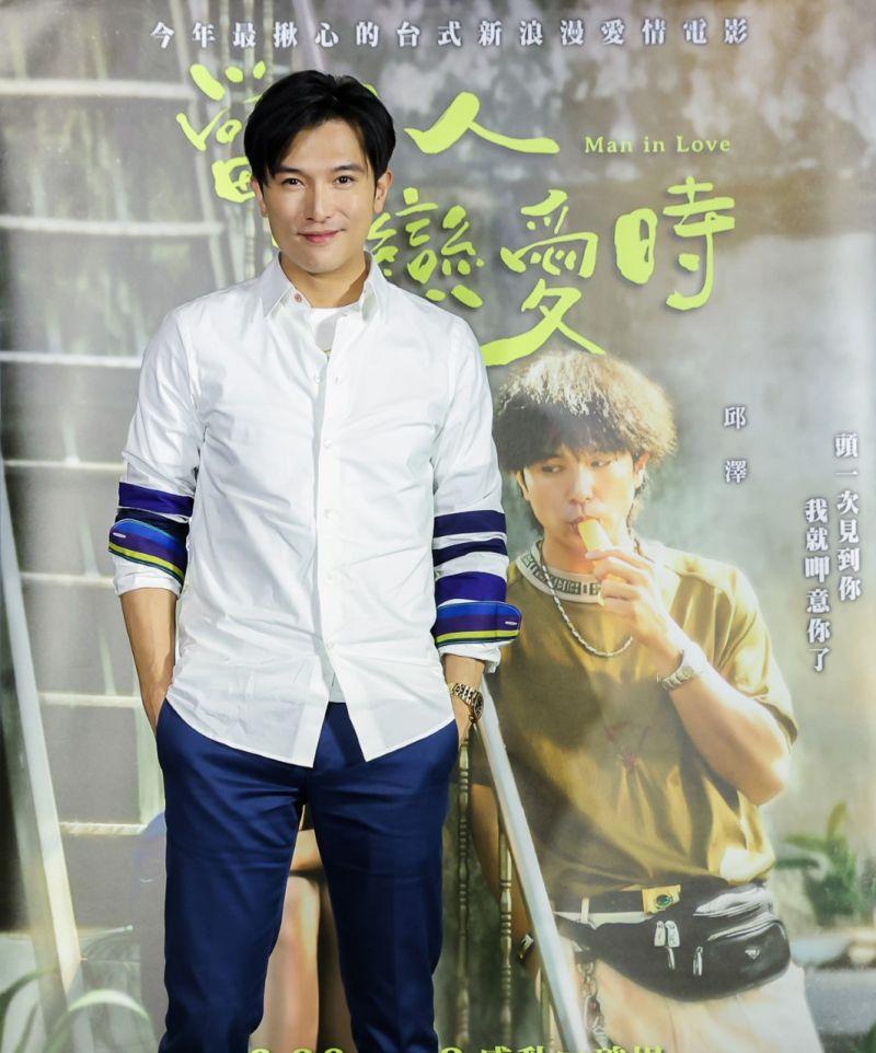 ▲邱澤在片中與許瑋甯有多場動人的感情戲。