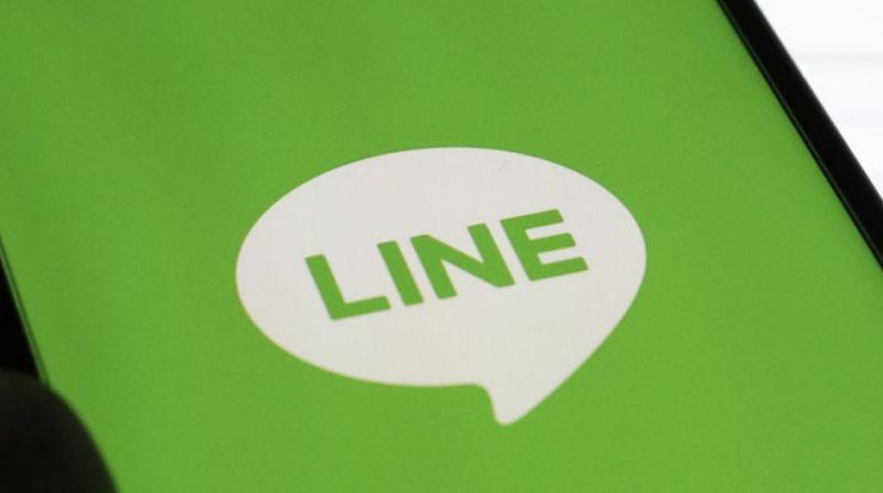 ▲通訊軟體LINE宣布,為因應日本個資法新法將在2022年施行,將終止中國開發據點的LINE通訊相關功能開發。(圖/翻攝Kyotonews)