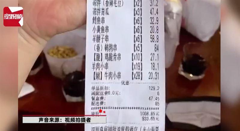 ▲許多網友看到,外送費才給85元,相當傻眼。(圖/翻攝自《星視頻》