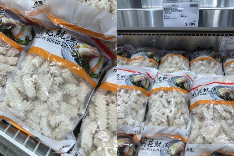 ▲原PO發現其商品外表與古早味零食「卡哩卡哩」相似。(圖/翻攝Costco好市多
