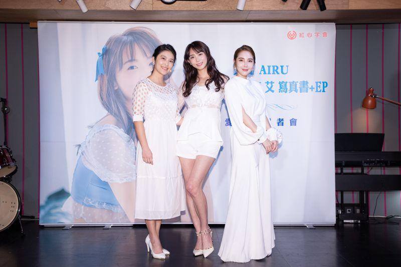 ▲卓君澤(左起)、艾璐、朱琦郁是姊妹淘。(圖/紅心字會)