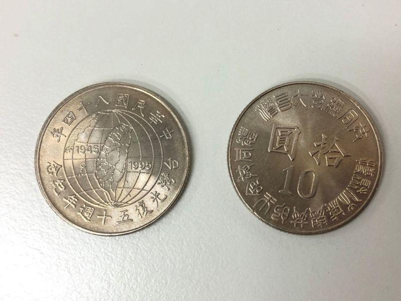▲有網友在早餐店結帳時,對方找了兩枚神奇的硬幣給他,隨後他便貼出照片,卻有不少內行人一看就讚嘆直喊「賺到了!」(圖/翻攝路上觀察學院臉書)