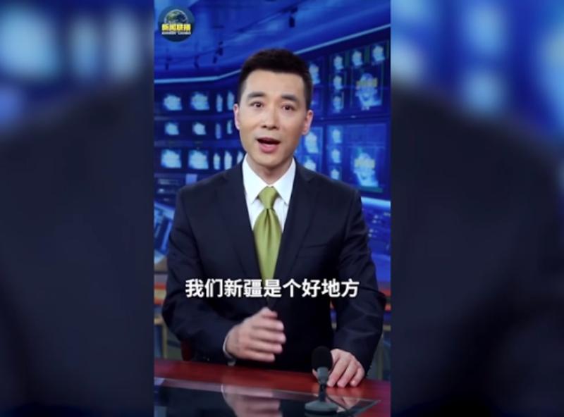 ▲中國官媒主播不忘強調新疆是個好地方。(圖/擷取自影片)