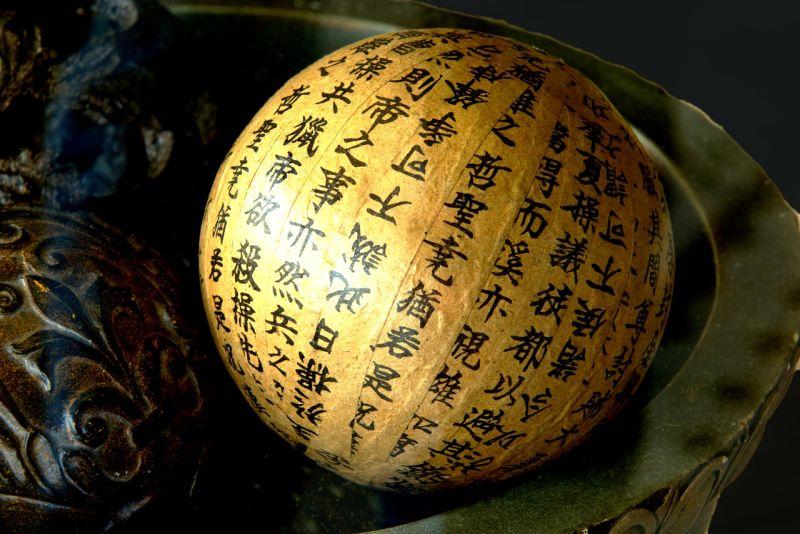 ▲中文字該不該簡化?兩派人馬戰翻,學者吐4解方。(示意圖/翻攝自pixabay)