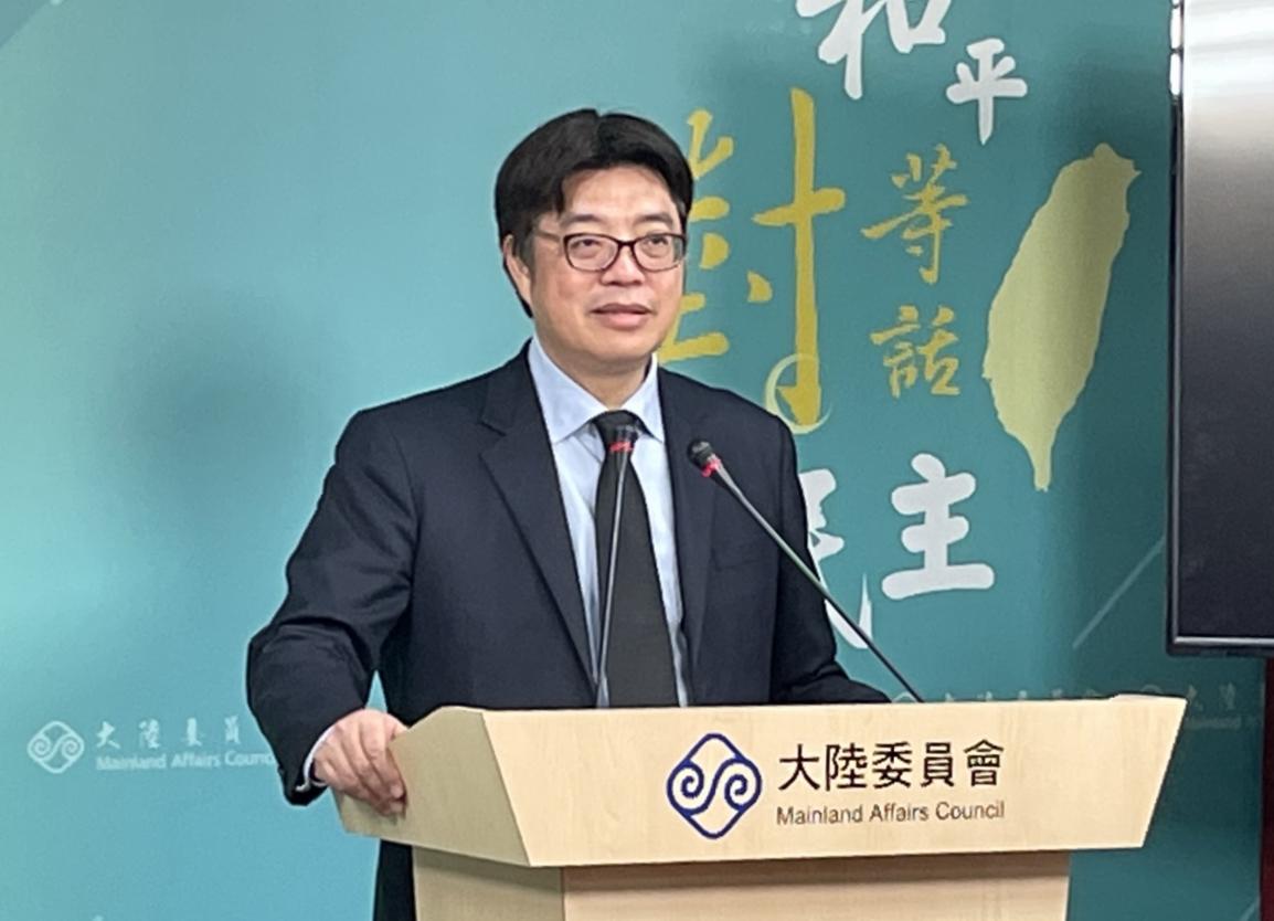 陸委會:台灣絕不接受北京設定的兩岸路徑