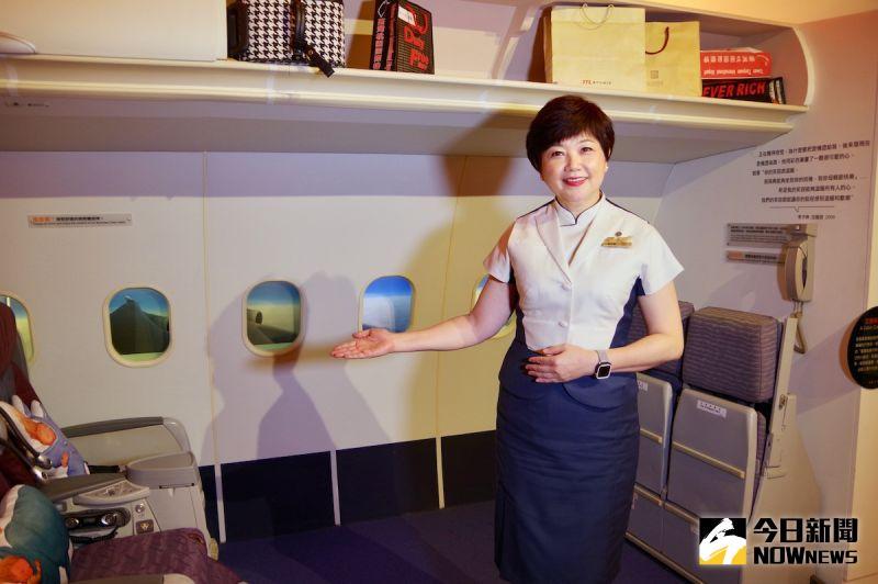▲華航座艙經理李子琳曾在波音747客機服務過前第一夫人周美青。(圖/記者陳致宇攝)