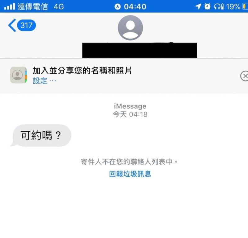 ▲一名男外送員在臉書表示,收到客人給他「1元小費」,離開後卻收到「3字訊息」讓他相當崩潰。(圖/翻攝自《外送員的奇聞怪事》)