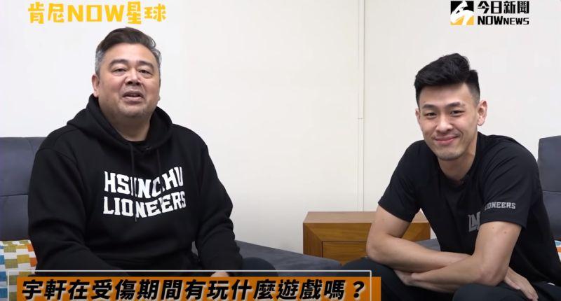 新竹街口攻城獅球星宋宇軒一聊到「天堂」就勾起許多回憶,他也非常期待本周攻城獅的主題活動。(圖/NOWnews提供)