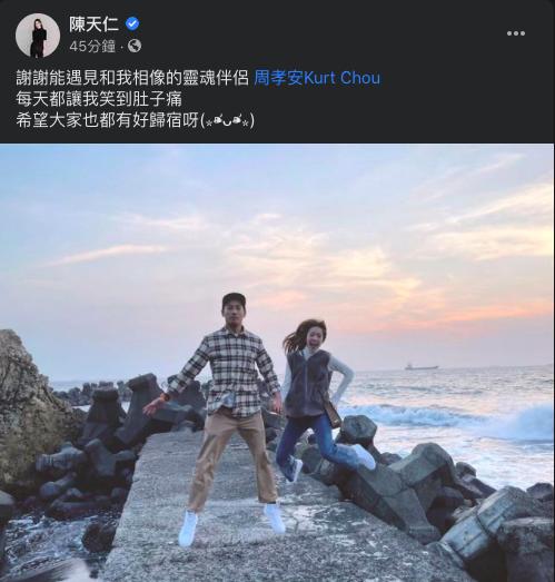 ▲▼周孝安跟陳天仁同時在臉書宣布結婚。(圖/陳天仁、周孝安臉書)
