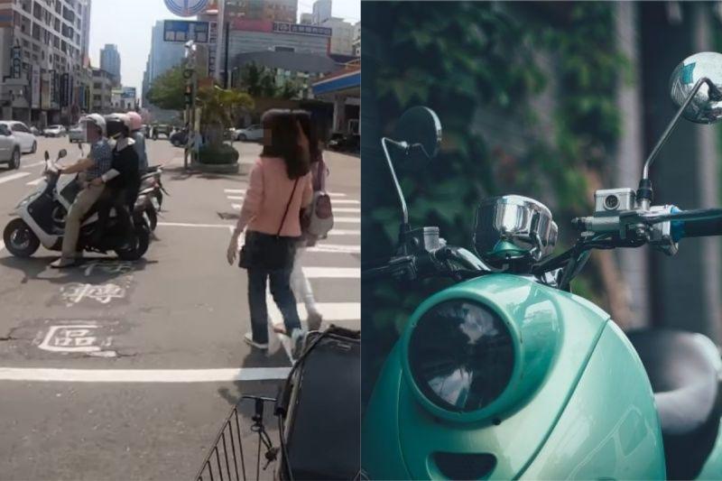 ▲有網友騎機車準備要進入待轉區,卻看到前方2名路人突然偏離人行道,下秒舉動更讓他傻眼。(示意圖/翻攝自《pixabay》 )