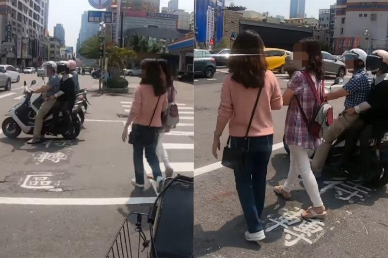 ▲這兩名路人邊聊天邊走進待轉區,讓原PO只好按喇叭提醒。(圖/翻攝自《路上觀察學院》
