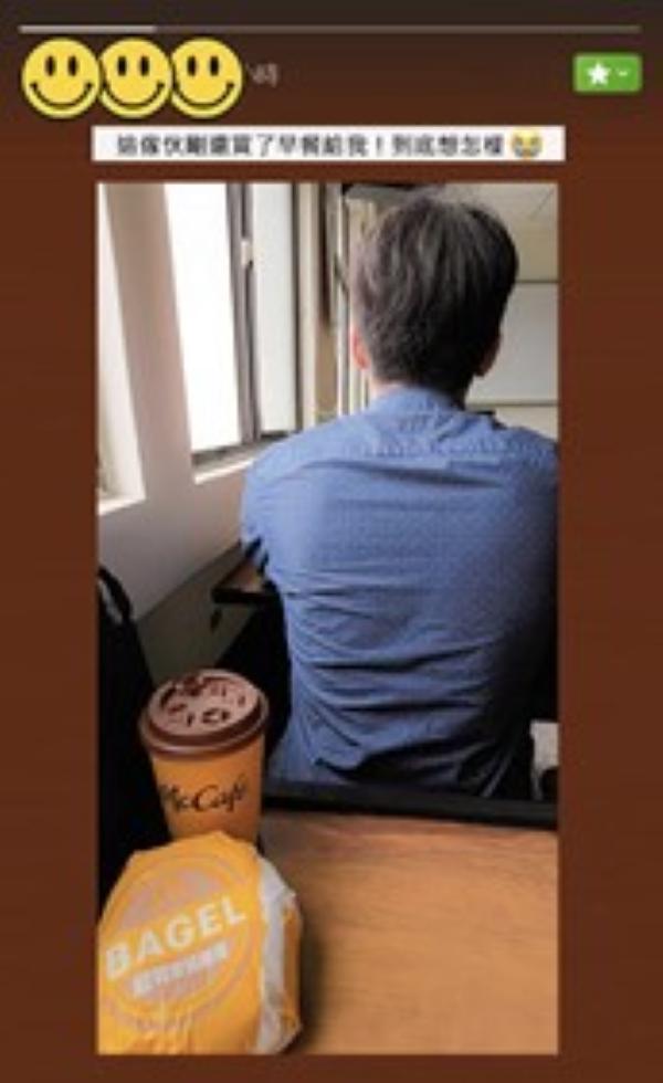 ▲原PO表示,男友是以LINION的新歌《Be