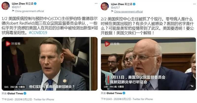 ▲中國外交部發言人之一的趙立堅,去年3月曾在推特上,指控新冠病毒可能是美軍帶去武漢的。(圖/翻攝自趙立堅推特)