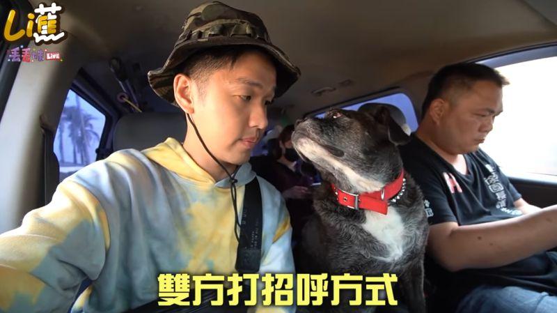 ▲香蕉(左一)進行一日救援浪浪任務。(圖/香蕉王俊傑YouTube)