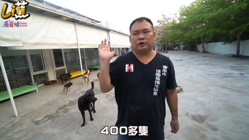 ▲徐文良建造的浪浪園區佔地廣大。(圖/香蕉王俊傑YouTube)