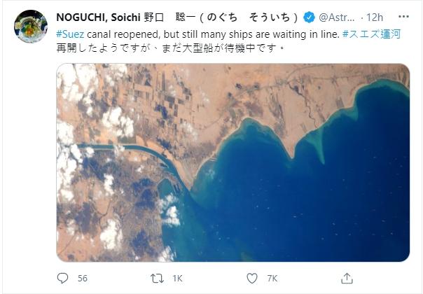 ▲日籍太空人野口聰一31日在推特上分享一張蘇伊士運河大排長龍的空拍照,可以看到海面上有許多白點的船舶長龍。(圖取自Twitter@Astro_Soichi)