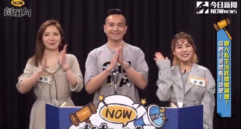 ▲謝忻(左起)、小鐘、熊熊進行辯論。(圖/NOW辯風向)