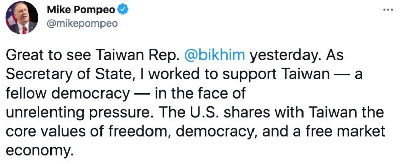 ▲美國前任國務卿蓬佩奧在推特分享與我國駐美代表蕭美琴的合照,表態力挺台灣。(圖/翻攝自蓬佩奧推特)