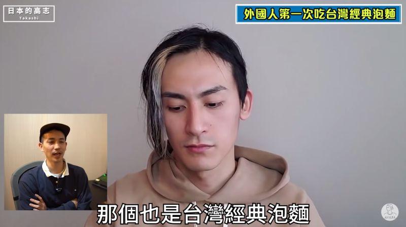 ▲高志Takashi寄了3款台灣經典泡麵給日本朋友試吃,並請友人分享心得。(圖/翻攝自高志Takashi YouTube頻道)