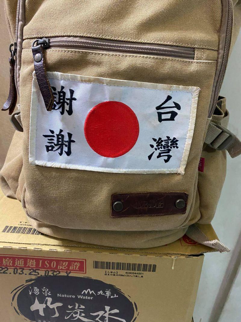 ▲中島健一在背包上貼上日本國旗,國旗上方則是印上「謝謝台灣」。(圖/翻攝自《日台交流広場(台湾と日本)》)