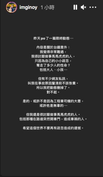 ▲歐陽靖發文批「無法原諒做事馬虎的人」。(圖/翻攝歐陽靖IG)