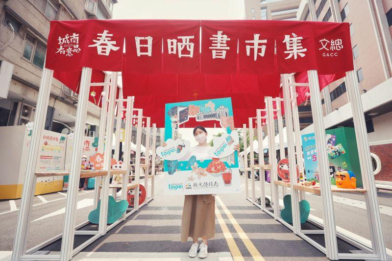 「城南有意思」展現台日厚友情 6萬民眾湧入歡度兒童節