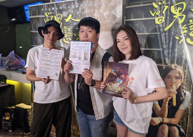 ▲導演殷振豪(左)、許瑋甯(右)與《當男人戀愛時》粉絲見面。(圖/金盞花大影業提供)