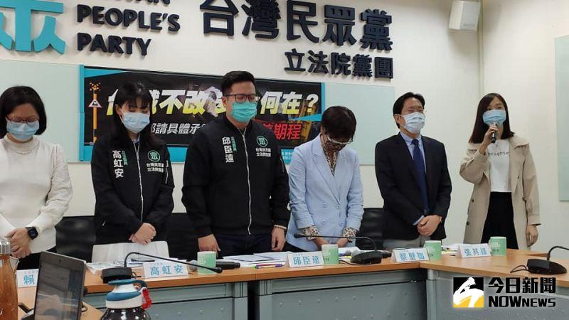 ▲台鐵太魯閣意外50死,台灣民眾黨團為罹難者默哀。(圖/記者呂炯昌攝,2021.04.06)