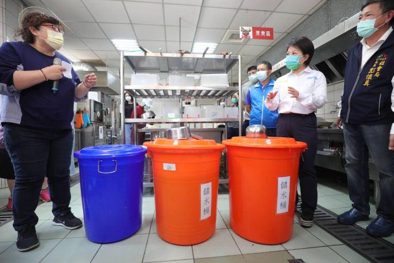 台中分區限水 盧秀燕:三大系統優先調度供水