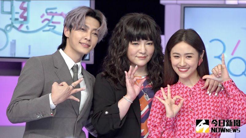 ▲炎亞綸(左起)、唐綺陽、吳姍儒節目邁入第二季。(圖/記者陳思誼攝)