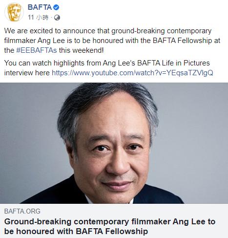 ▲李安榮獲第74屆英國影藝學院電影獎終身成就獎,頒獎典禮於11日舉行。(圖/BAFTA臉書)