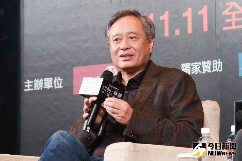 華人第一!李安獲英國奧斯卡終身成就獎 23字談台鐵悲劇