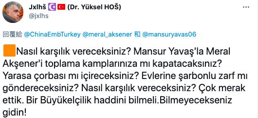 ▲土耳其網友憤怒的回應,「(中方)難道你要囚禁土耳其政治人物嗎?你要喝蝙蝠湯嗎?你要透過炭疽信封暗殺政客嗎?」(圖/翻攝自Twitter)