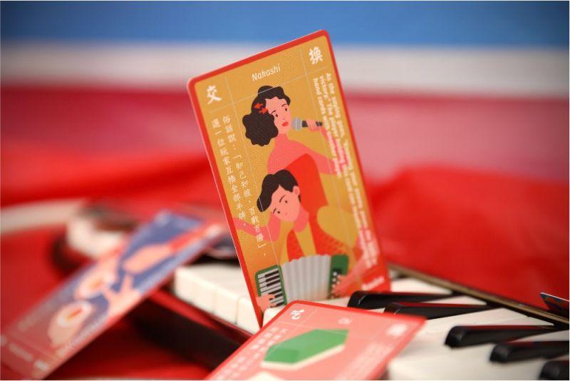▲除了上述卡牌之外,還有「雞頭」、「雞爪」、「命運的那卡西」等6種功能牌