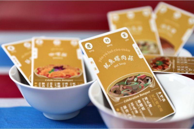 ▲42張菜牌上印有精美的辦桌菜餚  (圖|蔘利商號/嘖嘖募資平台)