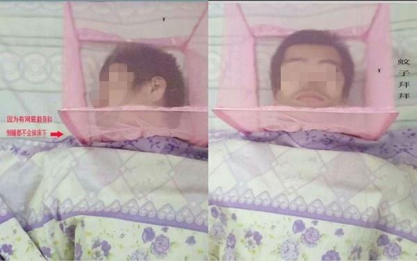 ▲有網友分享,淘寶推出的「好罩頭蚊帳」,奇葩的造型讓網友們笑翻。(圖/翻攝自《淘寶》 )
