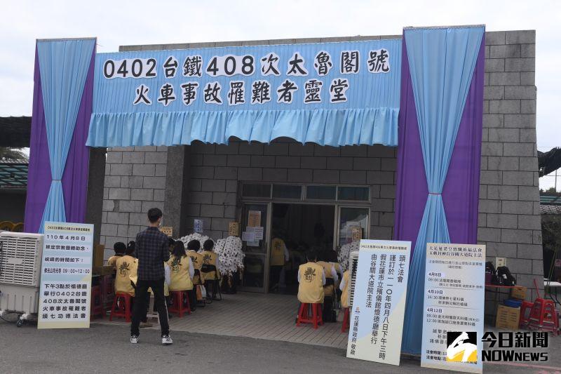 直播/太魯閣號事故釀50死 花蓮殯儀館舉行頭七功德法會