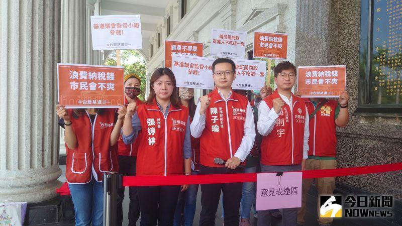 台灣基進今日到高雄市議會召開記者會,宣布成立議會監督小組,並喊話「議員太懈怠,基進來取代;議員不夠格,基進來改革」。(圖/記者鄭婷襄攝,2021.04.08)