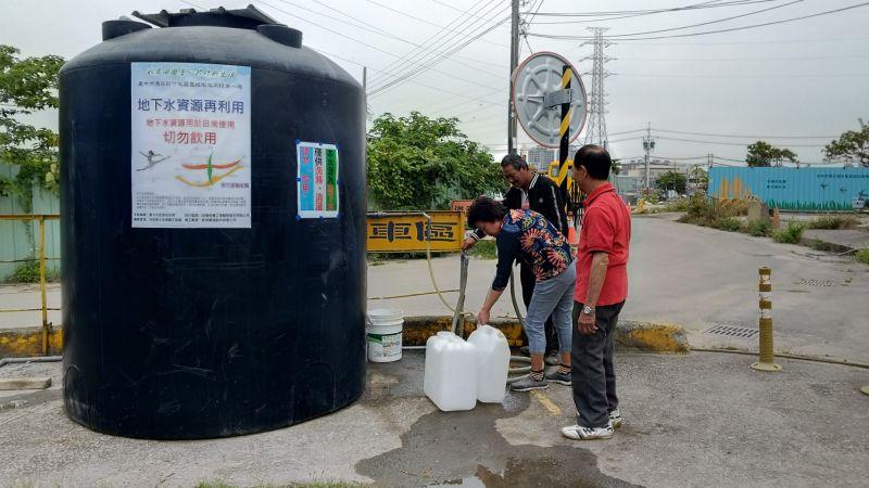 烏日前竹區段徵收工程 地下水開放取用