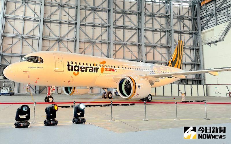 全台首架A320neo亮相!虎航獨家全新客艙開箱