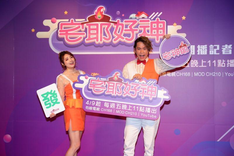 黃鐙輝(右)出席新節目開播還原「鹹豬手」辣模事件。(圖/狼谷娛樂台提供)