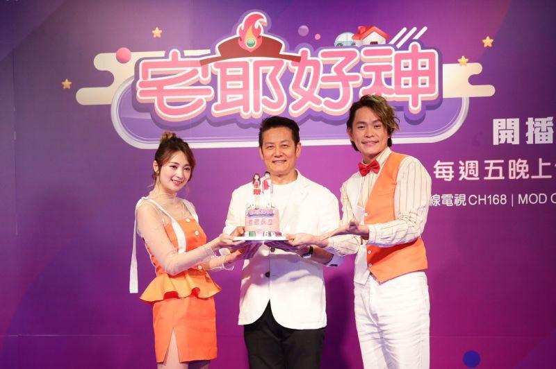 ▲左起阿喜、徐乃麟、黃鐙輝出席《宅爺好神》新節目開播。(圖/狼谷娛樂台提供)
