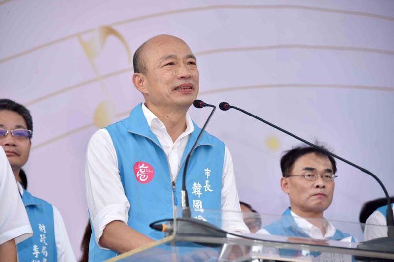 ▲前高雄市長韓國瑜。(圖/取自韓國瑜臉書)