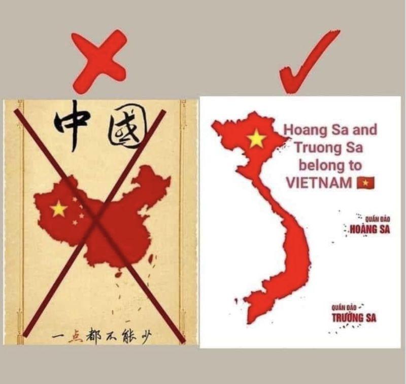 越南H&M