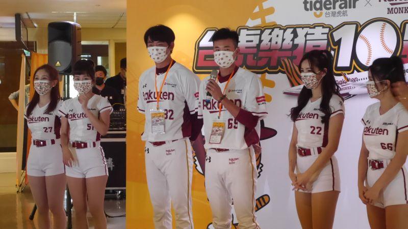 ▲台灣虎航與國內職業棒球隊Rakuten