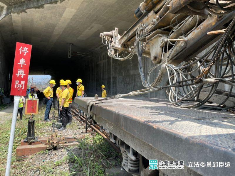 ▲交通委員會考察台鐵宜蘭邊坡工程。(圖/邱臣遠國會辦公室提供)