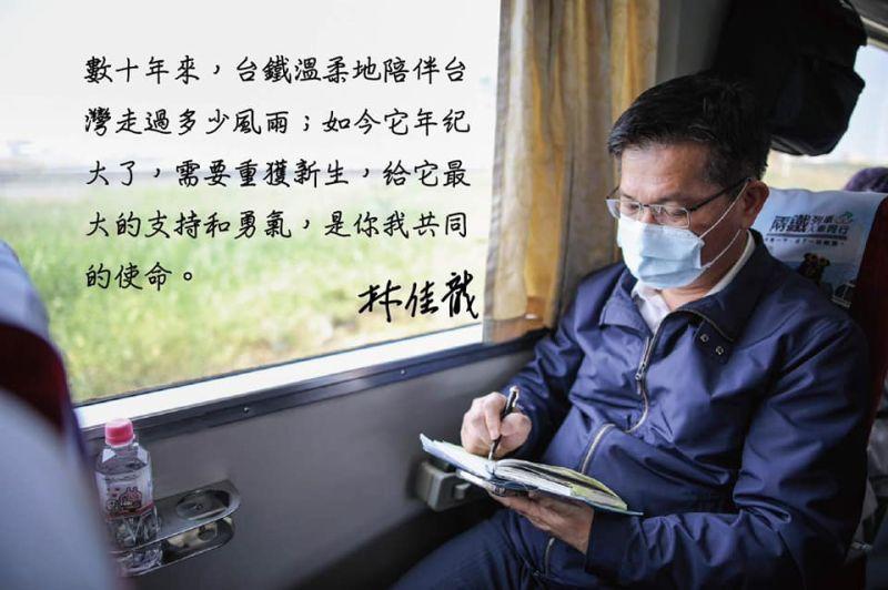 直播/太魯閣事故地點通車 林佳龍親搭首班車赴花蓮