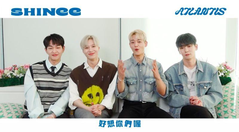 ▲SHINee撂中文問候台灣歌迷。(圖/avex taiwan)